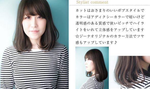 外国人風カラー☆ボブスタイル☆