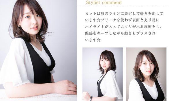 ツヤ☆大人☆パープルガーネット